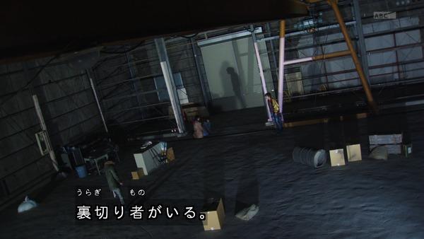 「仮面ライダービルド」26話 (2)