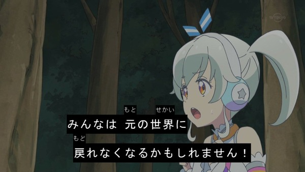 「アイカツフレンズ!」47話感想 (88)