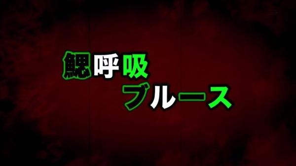 「血界戦線 & BEYOND」2期 6話 (64)