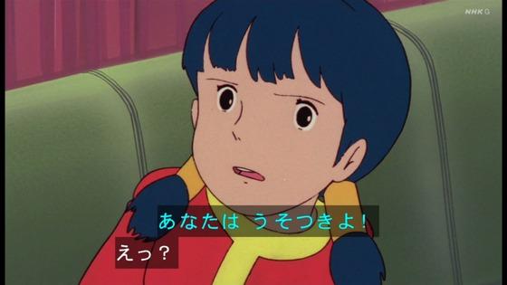 「未来少年コナン」第7話感想 (74)
