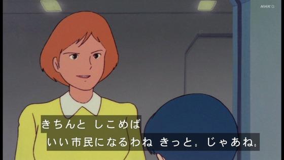 「未来少年コナン」第5話感想 (74)