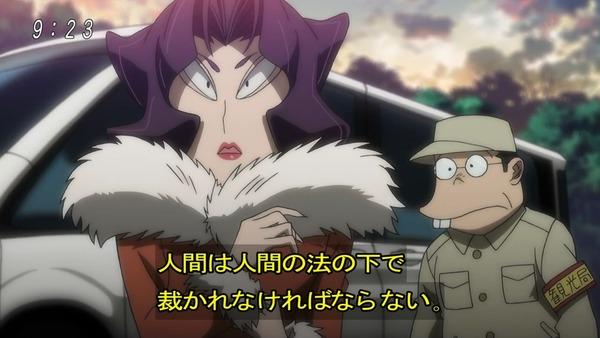 「ゲゲゲの鬼太郎」6期 45話感想 (28)