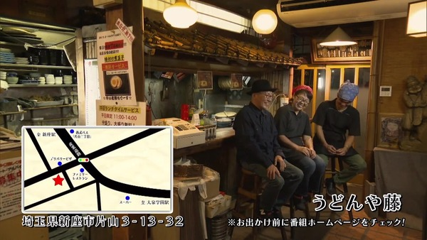 「孤独のグルメ Season8」4話感想 (157)