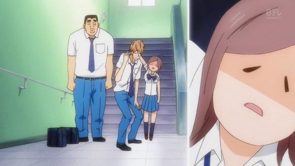 俺物語 (39)