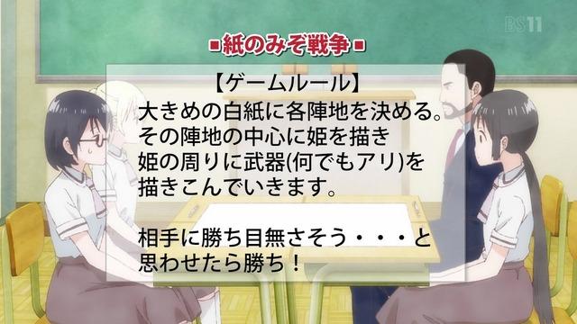 「あそびあそばせ」12話感想 (68)