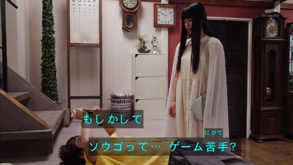 「仮面ライダージオウ」3話感想 (21)