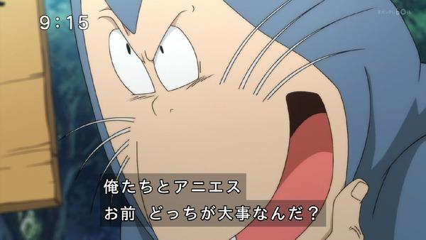 「ゲゲゲの鬼太郎」6期 34話感想  (45)