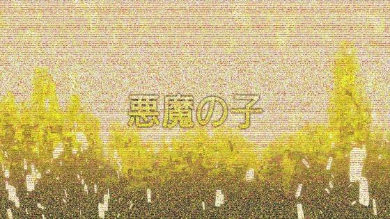 「SAO アリシゼーション」3期 第17話感想  (5)