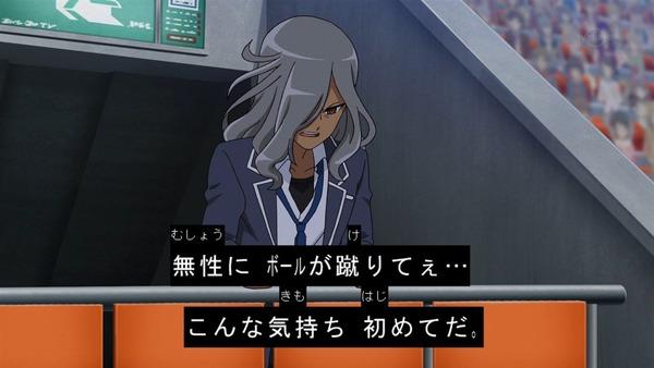 「イナズマイレブン アレスの天秤」20話感想 (28)