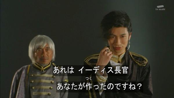 「仮面ライダーゴースト」26話感想 (9)