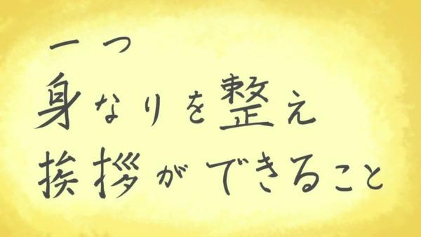 「本好きの下剋上」10話感想 画像 (13)