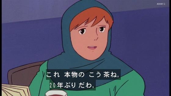 「未来少年コナン」第19話感想 画像  (20)
