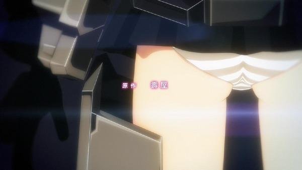 「フレームアームズ・ガール」1話 (1)