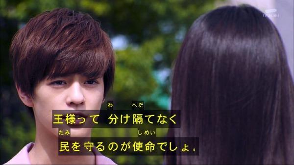 「仮面ライダージオウ」6話感想 (13)