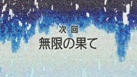 「SAO ソードアート・オンライン」3期 第13話感想 (80)