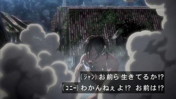 「進撃の巨人」52話感想 (36)