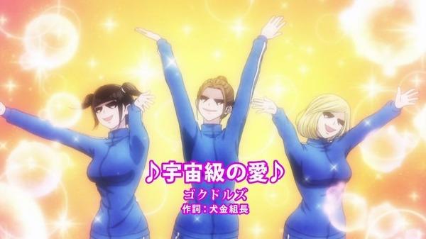 「Back Street Girls ゴクドルズ」9話感想 (31)