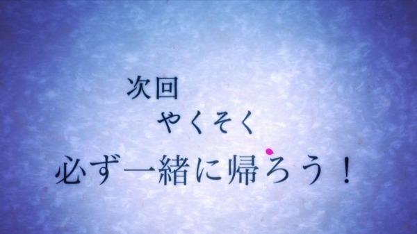 「結城友奈は勇者である」2期「鷲尾須美の章」5話 (62)