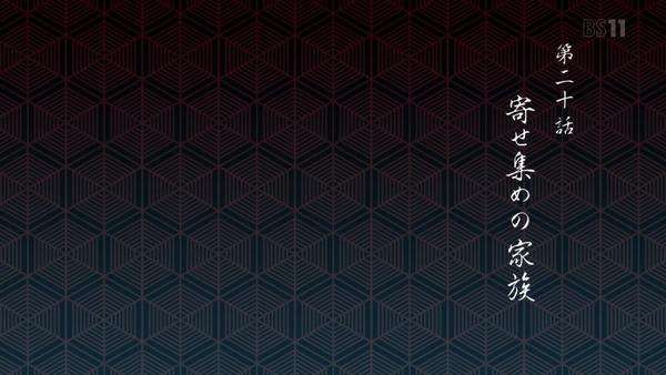 「鬼滅の刃」20話感想 (71)