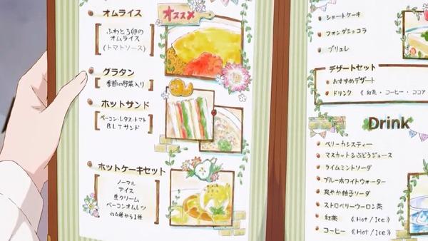 「衛宮さんちの今日のごはん」11話感想 (23)
