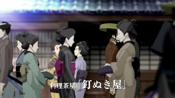 「鬼平 ONIHEI」 (3)