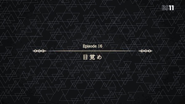「FateGrand Order」FGO 16話感想 画像-001