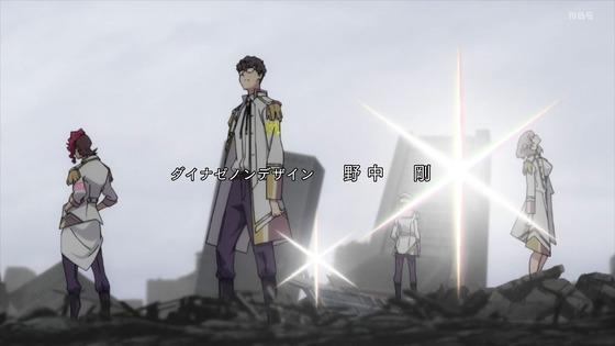 「SSSS.DYNAZENON ダイナゼノン」2話感想 (12)