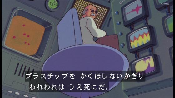 「未来少年コナン」第7話感想 (31)