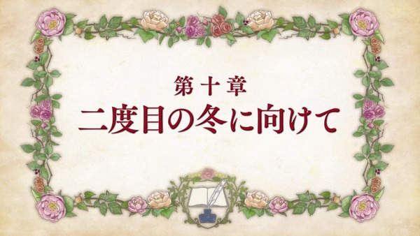 「本好きの下剋上」10話感想 画像 (1)