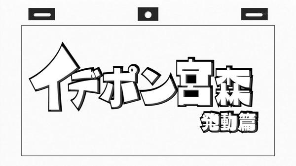 SHIROBAKO (11)