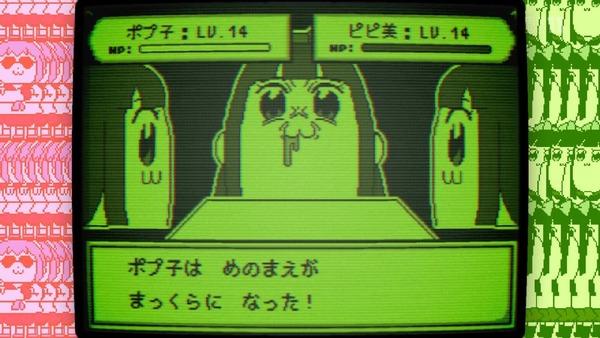 「ポプテピピック」7話 (28)