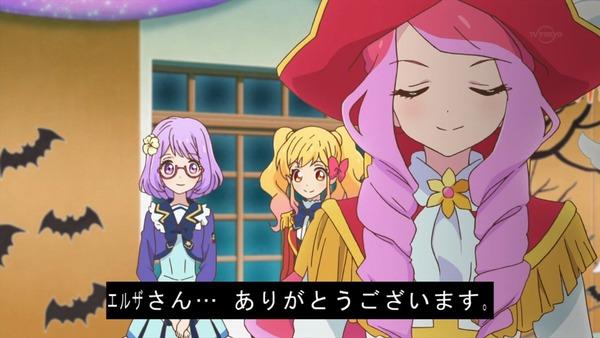 「アイカツスターズ!」第79話 (99)
