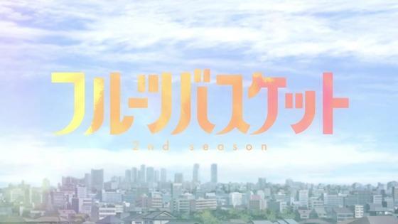 「フルーツバスケット 2nd season(2期)」第15話感想 (7)