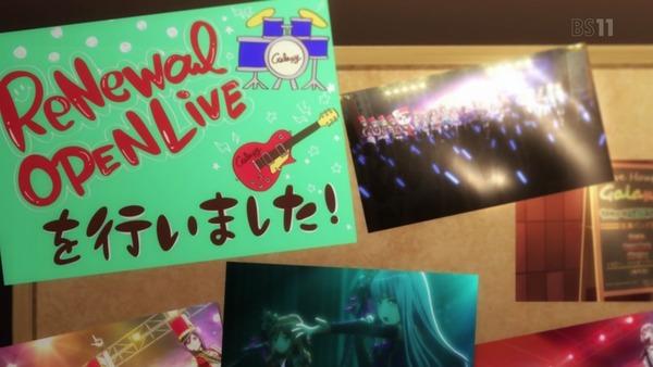 「BanG Dream!(バンドリ!)」2期 6話感想 (37)