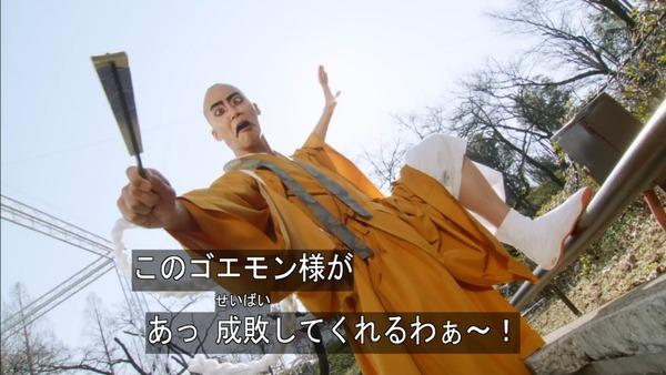 「仮面ライダーゴースト」24話感想 (12)