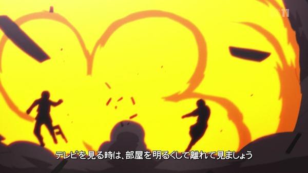 「戦姫絶唱シンフォギア」11話 (1)