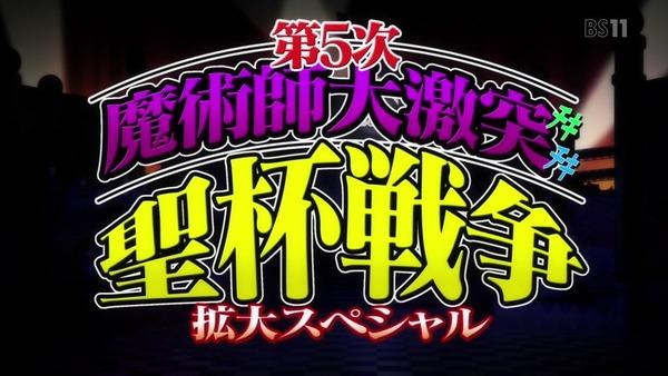 TV版「カーニバル・ファンタズム」第1回 (46)