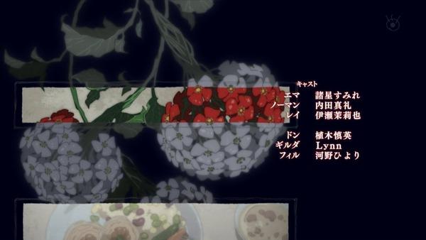「約束のネバーランド」2話感想 (48)