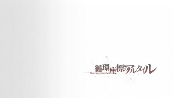 「シュタインズ・ゲート ゼロ」19話感想 (29)