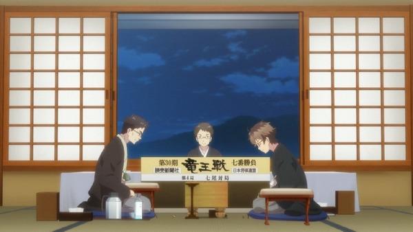 「りゅうおうのおしごと!」12話 (46)