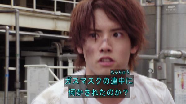 「仮面ライダービルド」1話 (48)