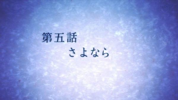 「結城友奈は勇者である」2期「鷲尾須美の章」5話 (4)