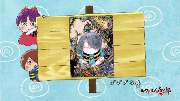「ゲゲゲの鬼太郎」6期 4話感想 (37)