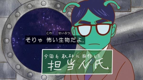 銀魂 (73)
