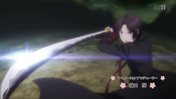続『刀剣乱舞-花丸-』(2期)1話 (27)