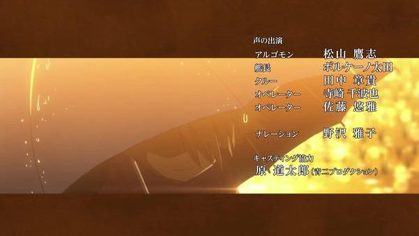 「デジモンアドベンチャー:」第2話感想 画像  (98)