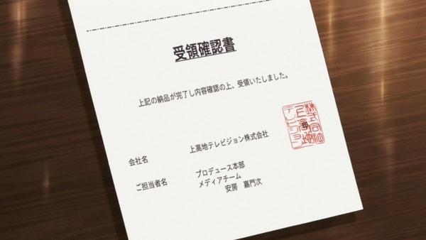 SHIROBAKO (84)