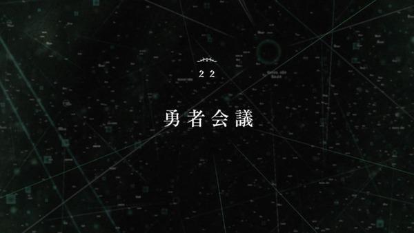 「盾の勇者の成り上がり」21話感想 (71)