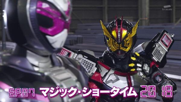 「仮面ライダージオウ」6話感想 (60)