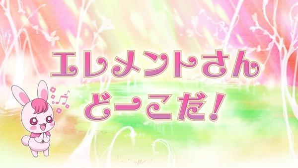 「ヒーリングっど♥プリキュア」1話感想 画像 (86)